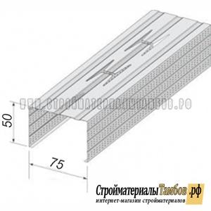 Профиль ПС 75*50 (0,5мм) L=3000мм (8шт/уп)
