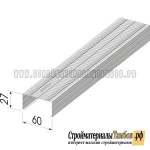 Профиль для ГКЛ 60*27 (0,50 мм) L=3000мм (18шт/уп)