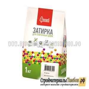 Затирка для плиточных  швов 016 латте 1 кг Старатели